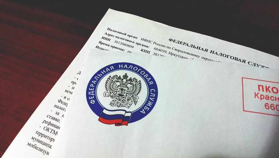 Обнинск-Дти 249048 Что Это