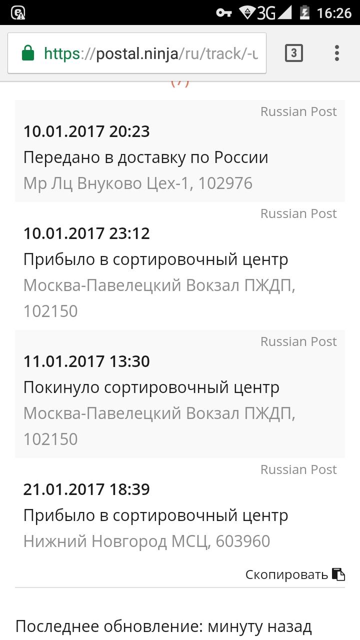 кредит европа банк беляево