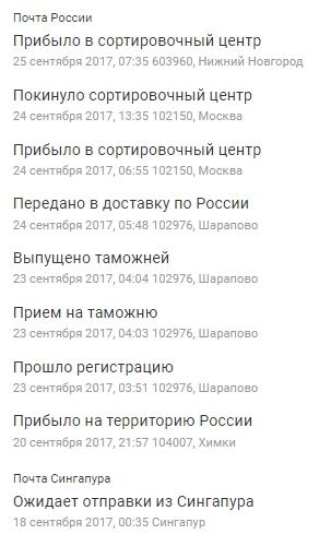 ифнс 5 краснодар реквизиты