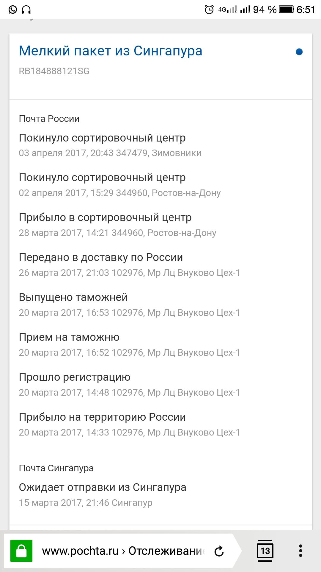 Москва афины оргазм до востребования нашел этих