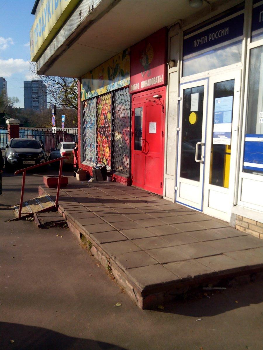 Справку из банка Аргуновская улица ответственность за неуплату ндфл физическим лицом